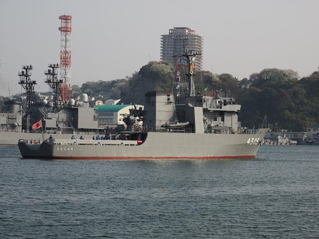 24えんしゅう (多用途支援艦).jpg