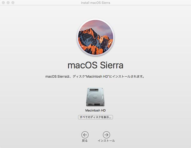 macOS Sierra1.jpg